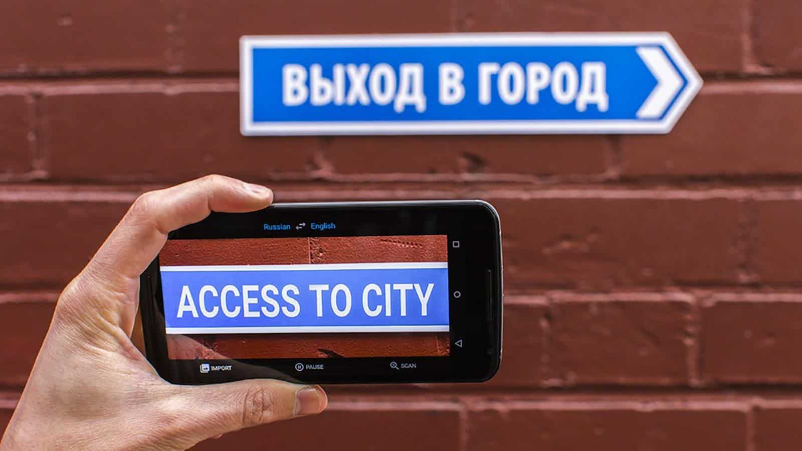 AR UI - Google translate AR app